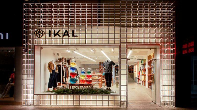 fachada de la tienda Ikal