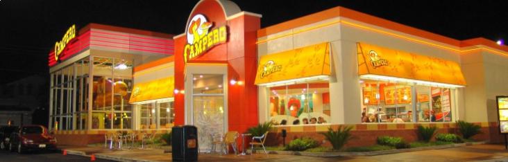 restaurante guatemalteco pollo campero