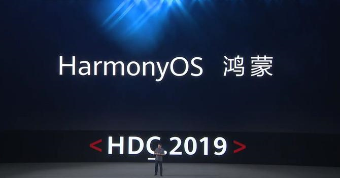 Echa un vistazo a Harmony y sus propiedades principales